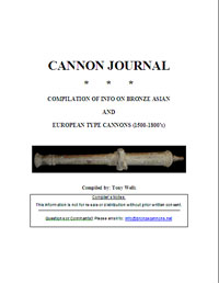 Cannon Journal Cover